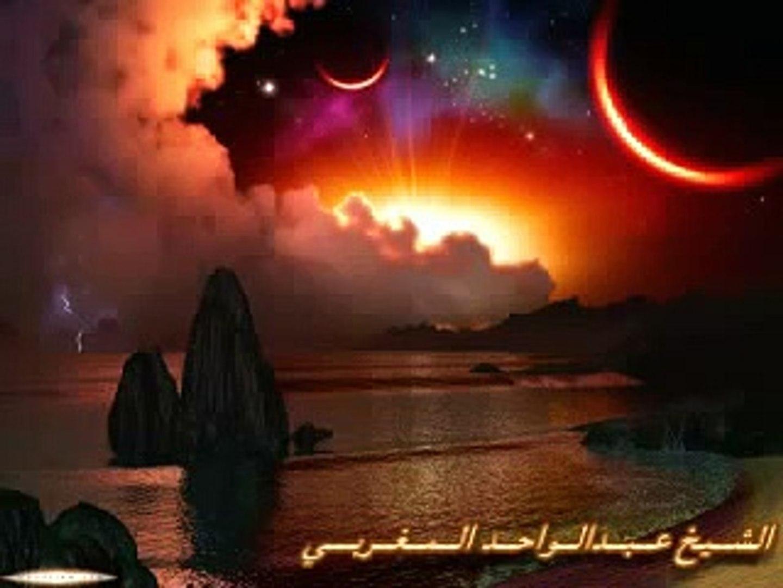 قصص عن الرسول  -  عبدالواحد المغربي