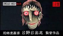 【GIRL'S CH】hinohideshi horror 日野日出志監督作品「薔薇の迷宮」TVCM