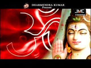 Bhole Dani Baat Mani || Famous Kawar Bhajan 2015 || Nisha Tiwari