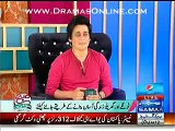 Live Caller Insulted Sahir Lodhi Very Badly