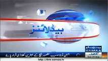 Samaa News Headlines Pakistan News Updates Top Stories