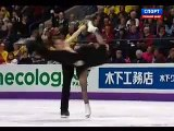Tessa Virtue & Scott Moir - 2013 World Championships - FD