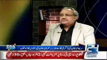 Aaj Analyst Arif Nizami Ko Imran's Sister Ne Phone Ke Ke Kiya Kaha