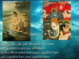 Sri Dasavatara Stotra