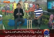 Geo Hockey 2 April 2015 - Pakistani National Sport Hockey In Danger