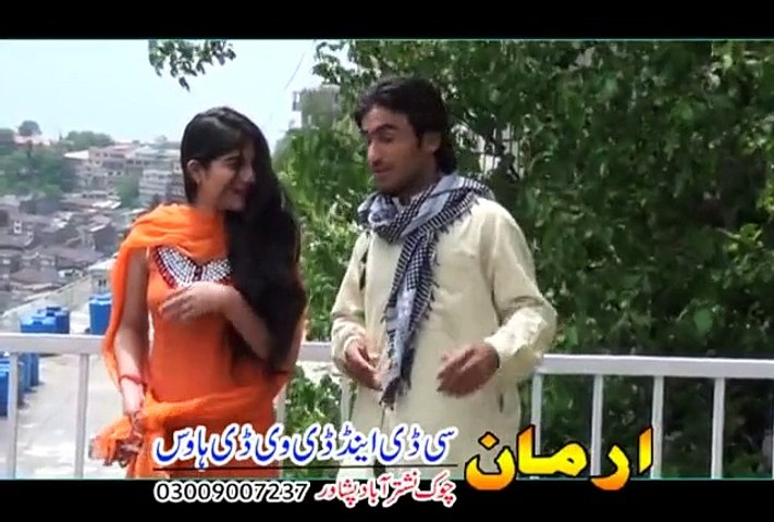 Mala De mate Gi........Pashto Songs And Ghazals New Album.........Shrang Part 7
