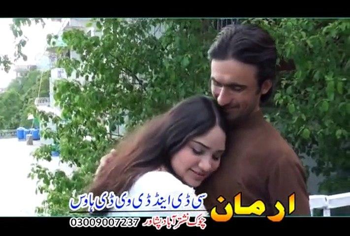 Armani Kor Ke Osege..........Pashto Songs And Ghazals New Album.........Shrang Part 8
