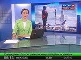 """""""Это не самолет, это просто НЛО"""": российский истребитель Су-35 потряс Ле Бурже"""