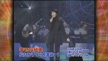 幸せな結末 Love Generation OST song by Matsu Takako / Takuya Kimura