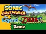 Sonic Lost World (WiiU) Gameplay - Legend of Zelda Zone