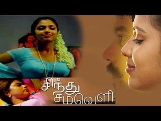Tamil Hot Movie Sindhu Samaveli - Full Movie