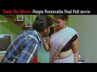 Tamil Hot Movie Natpin Nooraam Naal (2014) A