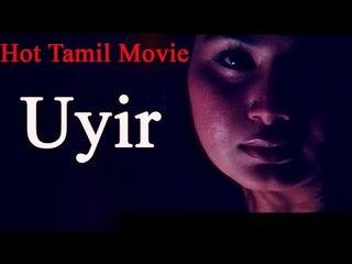 Hot Tamil Movie - Uyir - Full Movie In HD