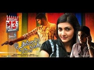 Hot Tamil Movie Unnodu Oru Naal - Full Movie
