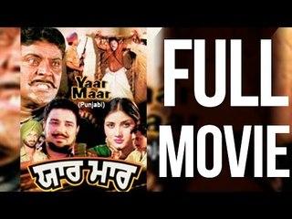 Yaar Maar | Full Punjabi Movie