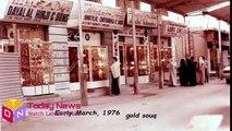 Dubai Hotel 2015 | Watch Dubai Old Memories From 1950 To 2016