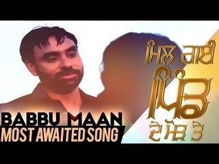 "Babbu Maan : Most awaited song of the year ""MIL GAYI PIND DE MORH TE""  Promos"