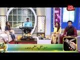 Abb Takk - News Cafe- Morning Show - Eisode 441- Eid 3rd Day - Promo