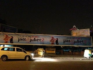 Jatt & Juliet 2 in Delhi | Releasing 28 June 2013 | Only Dosanjh