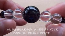 【kiriri】チベット産モリオン(大粒16mm/希少)・ハイパーシーン・ヘマタイト・ゴールデンオーラ・水晶|効果・意味|ブレスレット