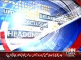 Din News Headlines 4 P.M (17 July 2015)
