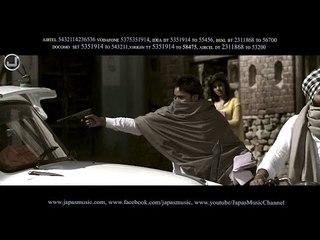 Akhiyaan   Bind Singh   Full Song HD   Japas Music