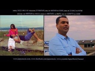 Pal Ni Judaiyan Wale   Raju Bhandal   Full Song HD   Japas Music