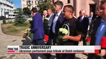 New footage emerges of MH17 crash aftermath, 1 yr memorial