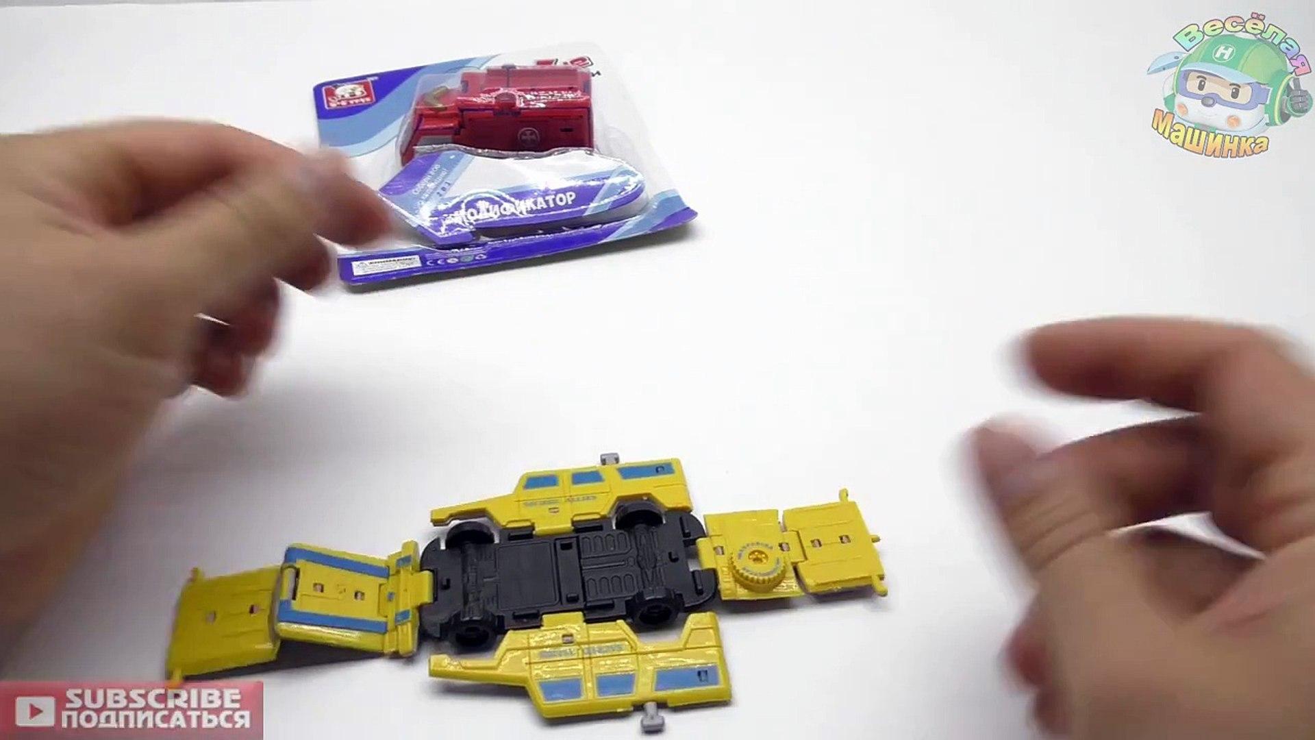 Машинки для детей - Машинки которые меняют цвет. Cartoon about toy cars