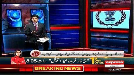 @ Q with Ahmed Qureshi - 17th July 2015