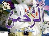 SURAT AL REHMAN 55 الرحمن