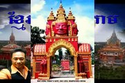 CAMBODIA NEWS BY KHMER KROM We Khmers Be United To Get Back Khmer Krom