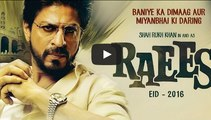Raees - || Official Teaser # 1 || - Starring Shah Rukh Khan , Nawazuddin Siddiqui , Mahira Khan - 2016 - Full HD - Entertainment City