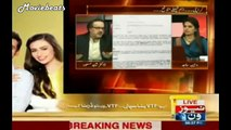Pakistani Media Reaction on London Police Denied Evidence against india on Indian Funding To MQM | A