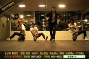 "[데프댄스스쿨] Rain(비) - ""Hip song""(힙송) 커버댄스 korea No.1 댄스학원 k-pop cover dance video@defdance skool(HD)"