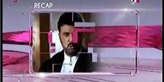 Kaneez Episode 91 Recap Aplus TV Drama 18th July 2015