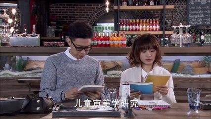 淑女澀男 第28集 Ladies and Boys Ep28