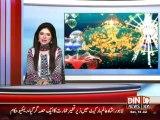 Din News Headlines 9 P.M (18 July 2015)