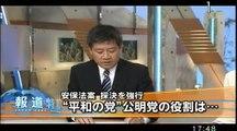 houtoku_heiwanotoukoumeitounoyakuwariha_senkanmutsukakusaretabakuchin