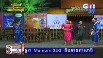 Khmer Comedy, Pekmi comedy, Snae Khos Than, 17 July 2015