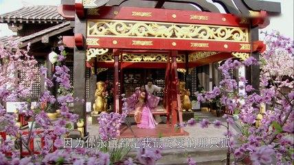 華胥引之絕愛之城 第27集 Hua Xu Yin Ep27