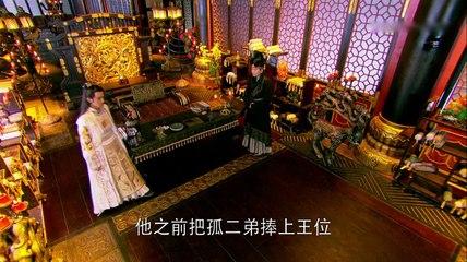 華胥引之絕愛之城 第42集 Hua Xu Yin Ep42
