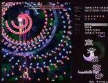 Touhou 8: Imperishable Night ::Stage 2:: Illusionary Border Team (Reimu/Yukari) vs Mystia ~Hard~