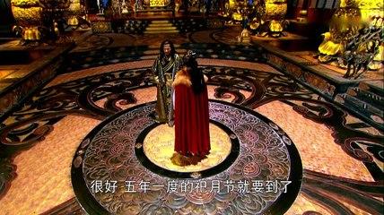 華胥引之絕愛之城 第1集 Hua Xu Yin Ep1