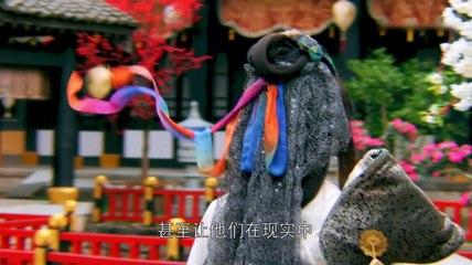 華胥引之絕愛之城 第11集 Hua Xu Yin Ep11