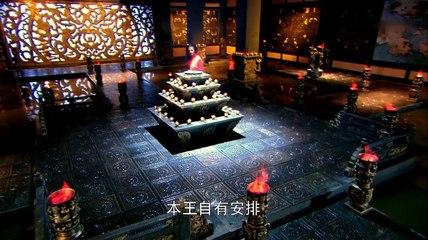 華胥引之絕愛之城 第13集 Hua Xu Yin Ep13
