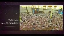 حسن الظن بالله للشيخ صالح المغامسي - مقطع مؤثر ll~