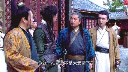 仙俠劍 第3集 Xian Xia Sword Ep3