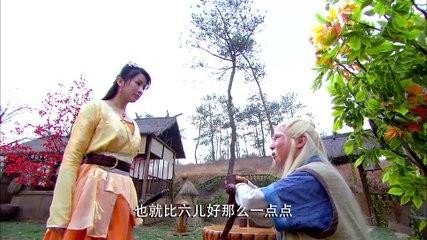 仙俠劍 第4集 Xian Xia Sword Ep4