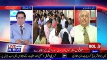 Pakistani Media Is Getting Jealous On Indian PM Visit To Bangladesh